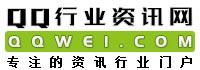 深圳资讯网